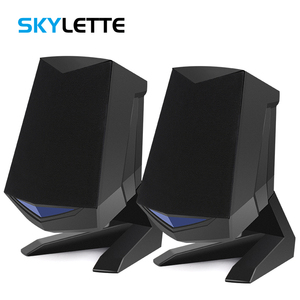 1 Pair Wired Computer Speakers