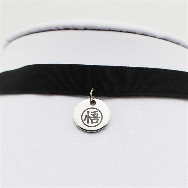 Dragon Ball Choker Necklace