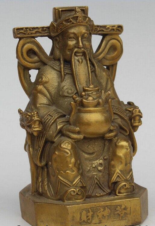 zhaorui588671>>>Chinese Brass FengShui Mammon Money Wealth God YuanBao dragon robe Statue statue