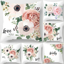 2019 Flower Decorative Cushion Cover Throw Pillowcase Square Pillow Home Case 45*45Cm