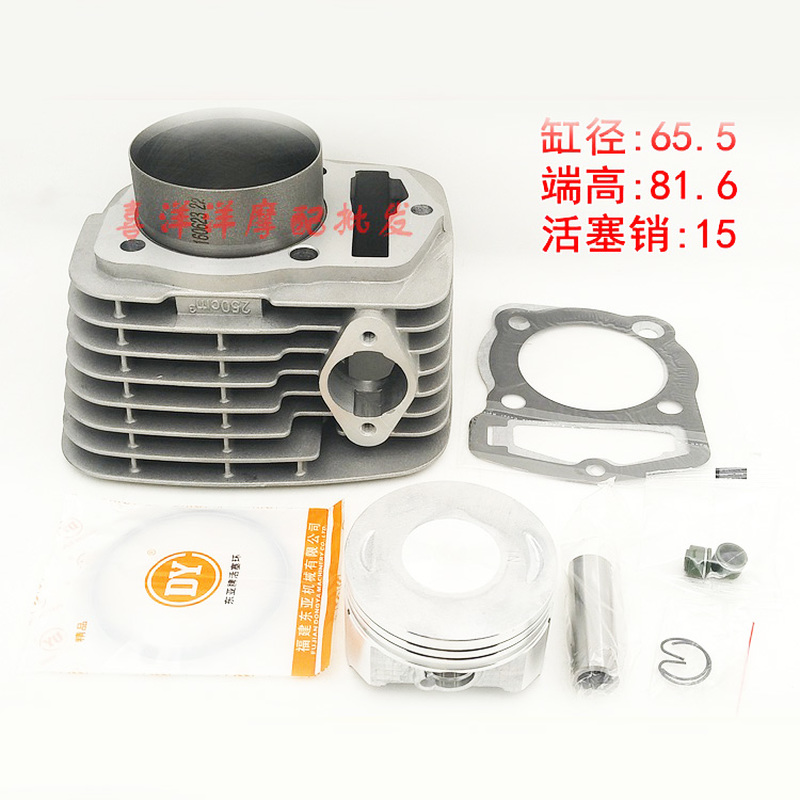 Motorcycle Cylinder Piston Ring Kit 65.5mm For LONCIN RE250 CBP250 GP250 CB250 GTY TGR CQR KAYO BSE 250 Dirt Bike QUAD ATV image