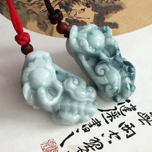 Drop Shipping Hand Carved Myanmar Emerald Brave Troops Pendant Jade Stone Lucky Amulet PiXiu Necklace With Chain Fine Jewelry недорого
