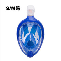 Anti Fog Full Face Snorkeling Mask Diving Snorkel180 Degree Dry Easy Free Breath Dive Gear Tube