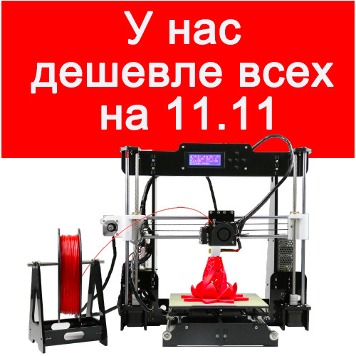 2018 Original Anet 3D printer Kit Prusa i3 reprap A8 /SD card PLA plastic as gifts/buy 3D pen /express shipping from Moscow additional soplo nozzle 3d printer kit new prusa i3 reprap anet a6 a8 sd card pla plastic as gifts express shipping from moscow