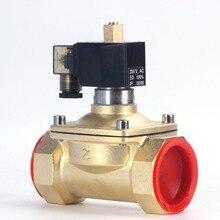 IP65, высокотемпературный нормально открытый электромагнитный клапан, 220VAC 24VDC, EPDM VITON seal, DN15 20 25 32 40 50 K, для использования в воде и масле