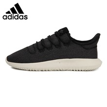 Original New Arrival Adidas Originals TUBULAR SHADOW Women's Skateboarding