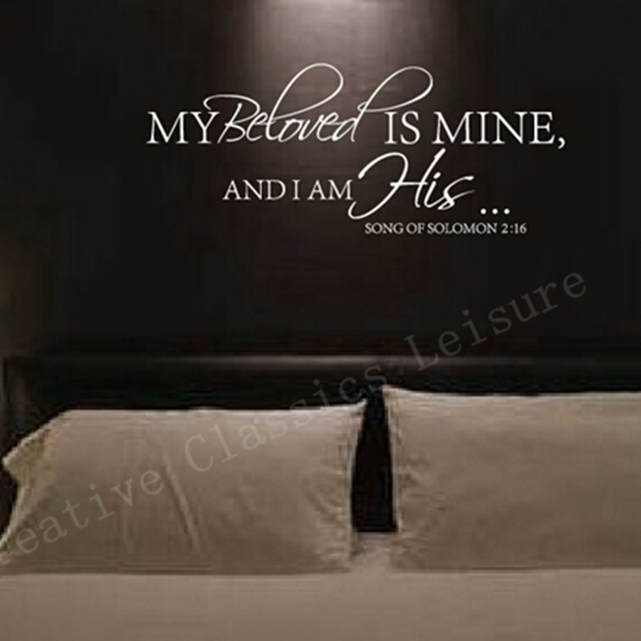 Free Shipping Master Bedroom Wall Decal My Beloved Is Mine Quote Vinyl Decals Wedding Love In Stickers From Home Garden