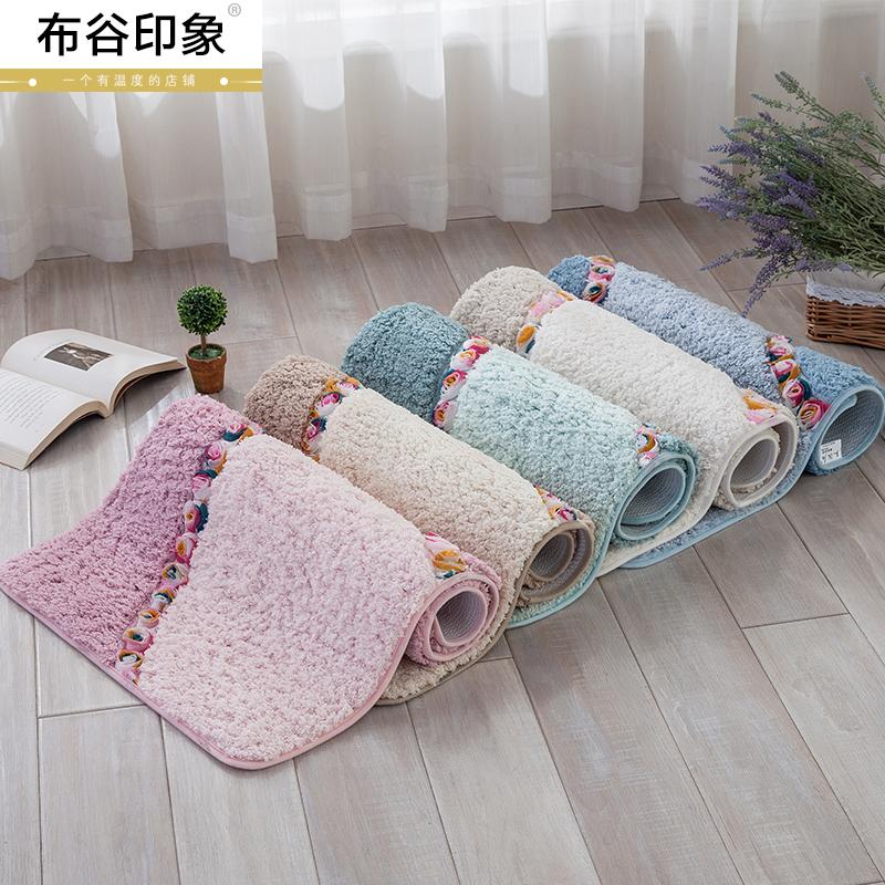 Infant Glnzende Fussmatte Bad Schlafzimmer Wohnzimmer Teppich Wc Maschine Waschbar Saugfhigen PadChina