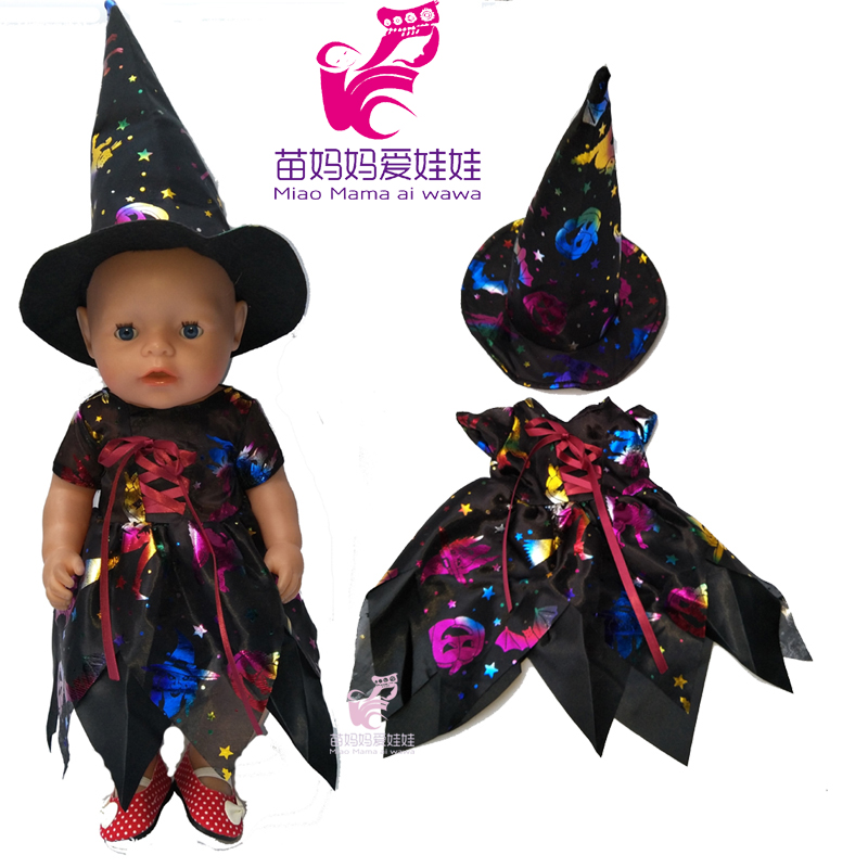 Zapf Baby born dolls Halloween dress Clothes and hat also fit for 18 inch doll outwear sets girl Christmas dress rose christmas gift 18 inch american girl doll swim clothes dress also fit for 43cm baby born zapf dolls