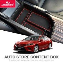 Smabee автомобиль центральный подлокотник коробка для Toyota Camry 2018 аксессуары для интерьера Укладка Уборка красный