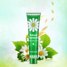 75G Natural Chamomile Hand Cream Hand Care Anti Chapping Anti Aging Moisturizing Nourishing Repair Dry Skin Hand Care Cream