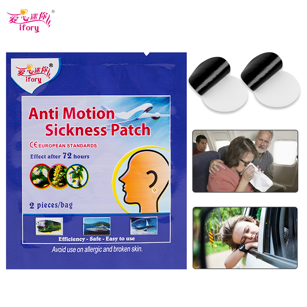 Ifory Drop Ship 100 Bag=200 Pieces Relief Nausea Vomiting Prevent Travel  Motion Sickness Seasickness Pad Family Necessary|Patches| - AliExpress