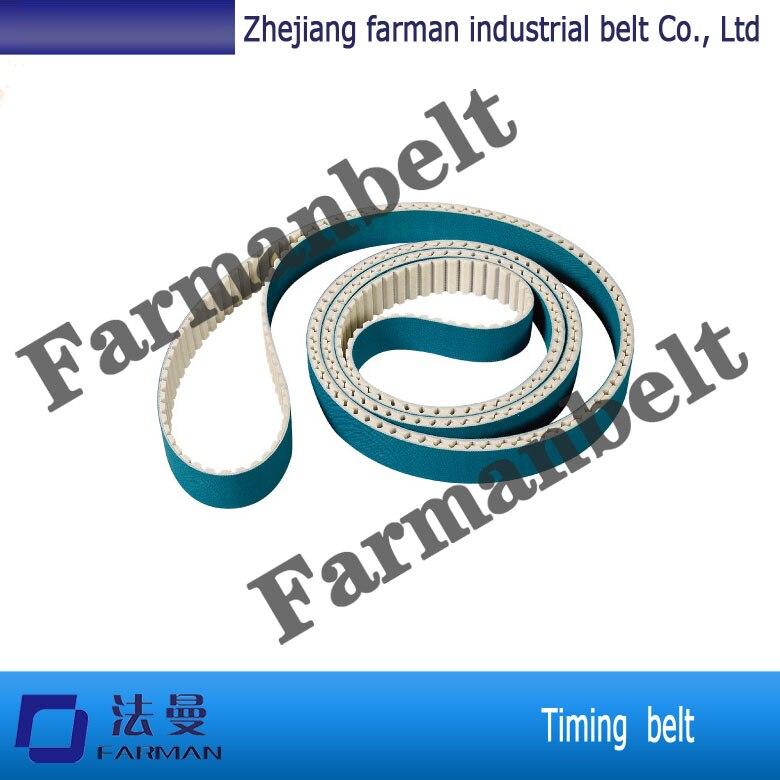 High quality industrial transmission belt pu timing belt with white rubber belt/grooving belt 9mm width pu synchro machine industrial timing belt white 33ft
