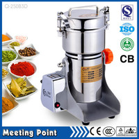 on sale 250g household swing type food grade stainless steel electric ultrafine powder mill herb grinder machine