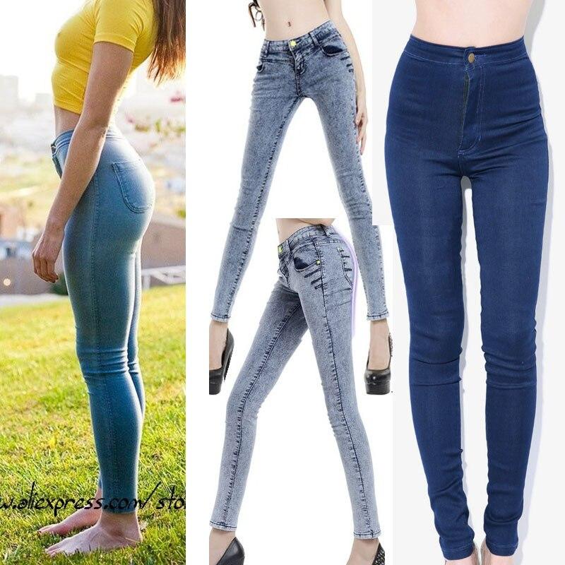 High waisted pencil jeans