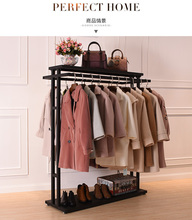 Clothes store display rack nakajima double shelf women's clothing store parallel bar clothes rack in the middle of two 2-row . постер cheetah in the store