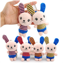 1PCS 15CMLong Ear Cute Rabbit Plush Small Pendant Cartoon Striped Toy Bag Doll Hanging Ornaments Activity Gift