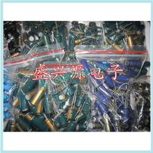 Motherboard motherboard capacitor motherboard repair set mixed electrolytic capacitor capacitance capacitors Pack of 600