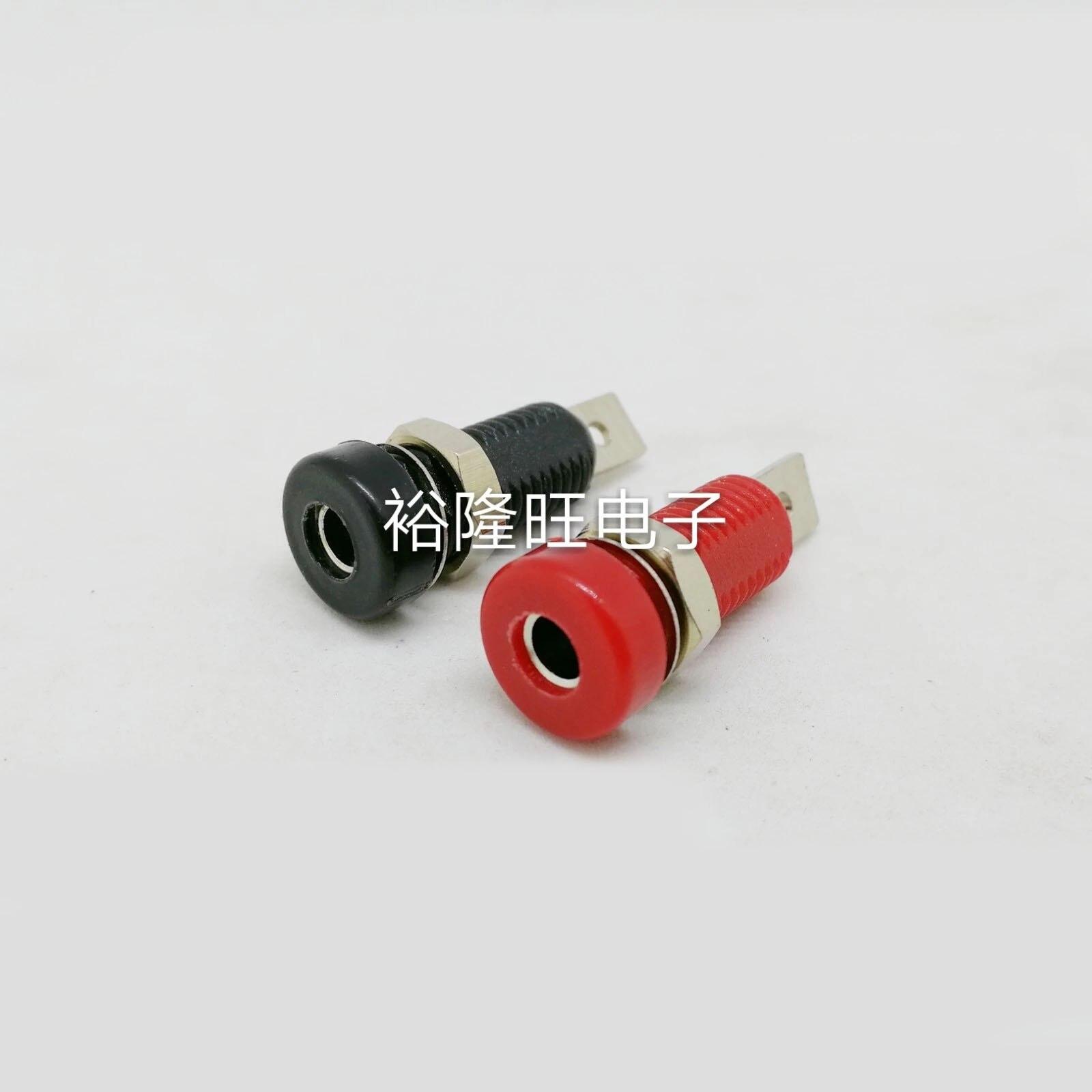 Smonisia 200pcs/lot Copper Banana Connector 4mm High Pressure Temperature Resistant Speaker Model Aircraft Terminal Socket Plug