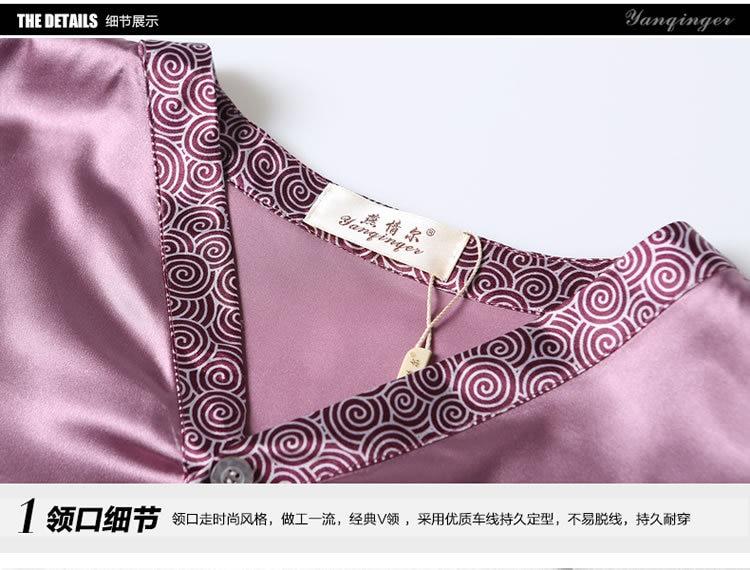 para homens camisola de manga D-2168