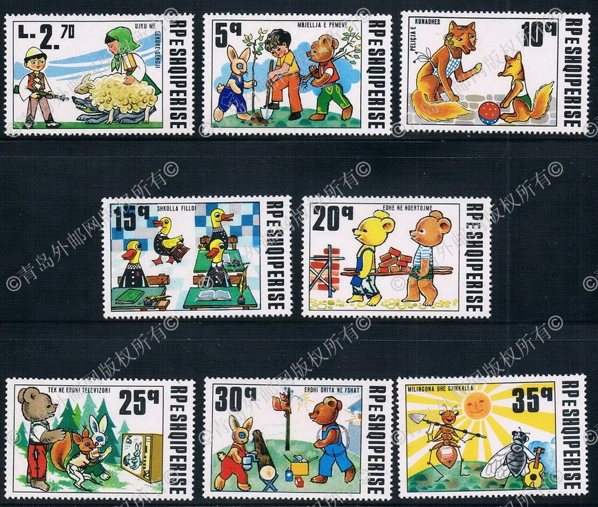 AL0126 Albania 1975 act Bella puppet theatre fairy tale 8 new 0406 socialist albania since 1944 domestic