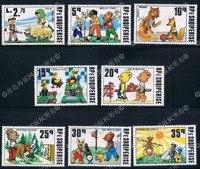 AL0126 Albania 1975 Act Bella Puppet Theatre Fairy Tale 8 New 0406
