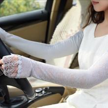 Женские Длинные хлопковые солнцезащитные перчатки для вождения женские летние сексуальные кружевные перчатки без пальцев для вождения R215