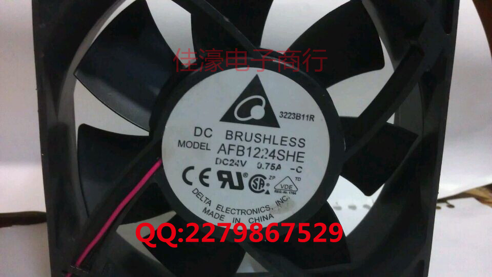 Delta AFB1224SHE, -C DC 24V 0.75A 2-wire 2-pin connector 130mm 120x120x38mm Server Square Cooling Fan delta 12038 12v cooling fan afb1212ehe afb1212he afb1212hhe afb1212le afb1212she afb1212vhe afb1212me