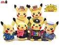 7 Estilo 20 cm Super Lindo Pokeball Pikachu Juguetes de Peluche Suave Muñeca de Peluche Para Niños Regalos Envío Gratis