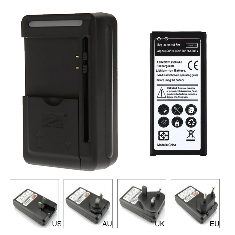 2500mAH Phone Replacement Battery + YIBOYUAN Intelligent USB Wall Travel Charger For Samsung Galaxy Alpha G850F G8509V G8508S