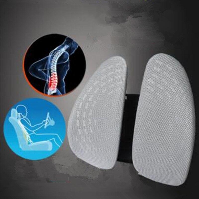 Hot Air - permeable health-care massage waist pillow double back cushion for automobile waist back office seat back car стоимость