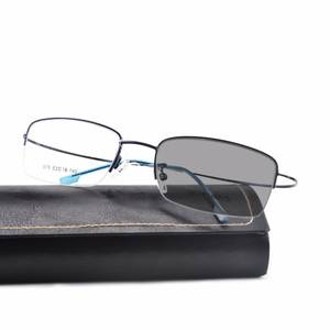 92c9833e91 Mincl Men s frame titanium photochromic reading glasses