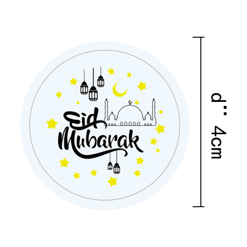 Nicro 60 Pcs Eid Mubarak Dekorasi Kertas Stiker Label Seal 4 Cm Hadiah Stiker Islam Muslim Mubarak Dekorasi Ramadhan Perlengkapan Partai Dekorasi Diy Aliexpress