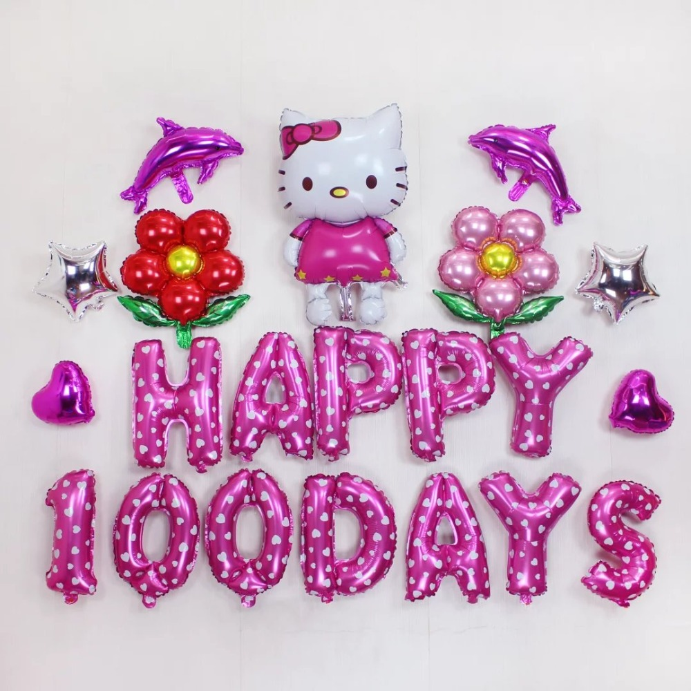 9pcs/set happy birthday Balloon pink blue Aluminum Foil Party  Balloon for Children birthday party  Decoration