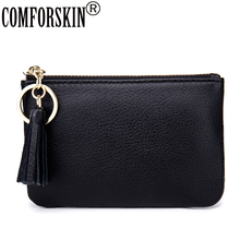 2017 Luxurious Genuine Leather  European and American Simple Style Zipper Pocket Good Quality Coin Purse For Women european and american simple styleluxurious genuine leather coin purse for women 4 color on sale