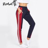 Romwe قص و خياطة نحيل sweatpants multicolor عرضي ربط جيوب السراويل عالية الخصر السراويل النساء الخريف 2017 الرباط الشريط
