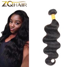 2016 Sale New Arrival Brazilian Hair Cheap 7a Mink Brazilian 1pcs Free Shipping Queen Product Body