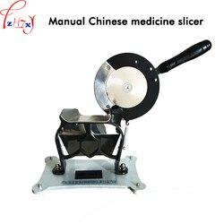 1 pc instrukcja medycyny chińskiej maszyna do krojenia regulowany medycyna manualna nóż zioła żeń-szeń i innych frez do krojenia maszyny