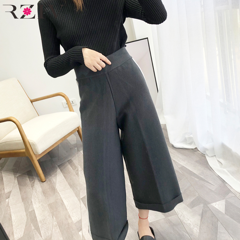 RZIV autumn women's trousers casual solid color striped stitching knit   wide     leg     pants