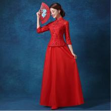 Long Chinese Wedding Lace Dress Cheongsam Women Red Shanghai Story Qipao Party Gown