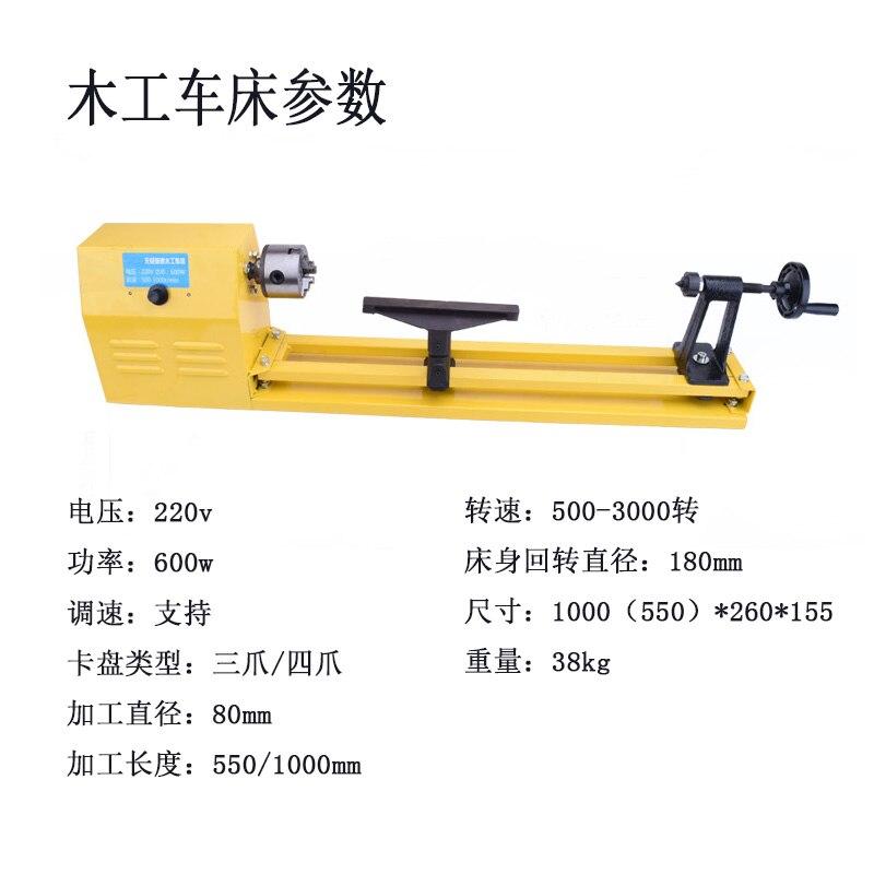 Купить с кэшбэком Woodworking lathe DIY machine tool beads machine processing wooden beads bead bracelets Bodhi micro home machinery