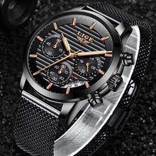 LIGE 2019 new brand men chronograph stainless steel watches mens waterproof quar