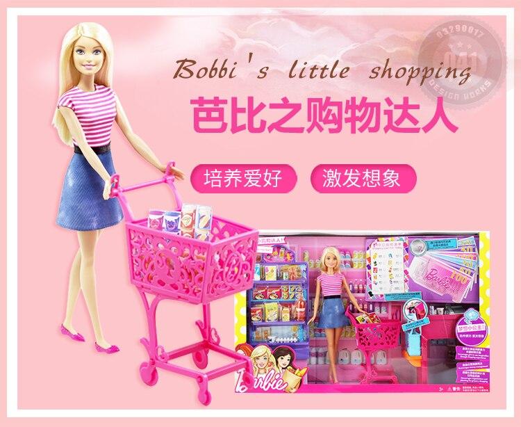 Modo Girl Más Regalo Barbie Shopper Boneca The Funciones Juguete Para Fdy23 Supermercado 2017 Múltiples Compras De Nueva Serie tCohBsdxQr
