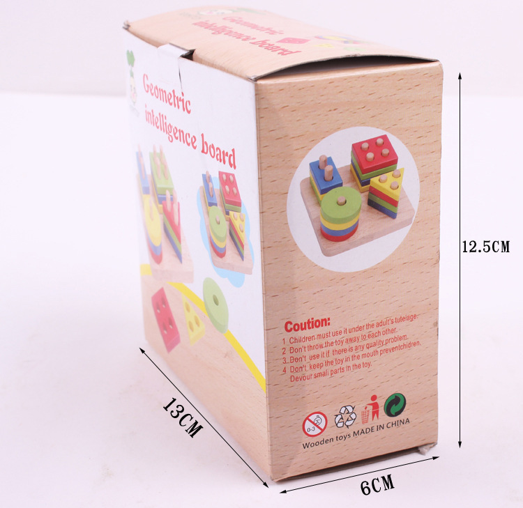 Free shipping kids wooden educational toy geometry intelligence board,children's early education montessori teaching AIDS 6