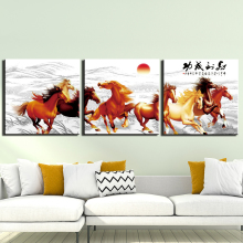 Wall Art Abstract Horse Animal Painting on Canvas Stretched and Framed Posters Prints Ready to Hang for Home Decor