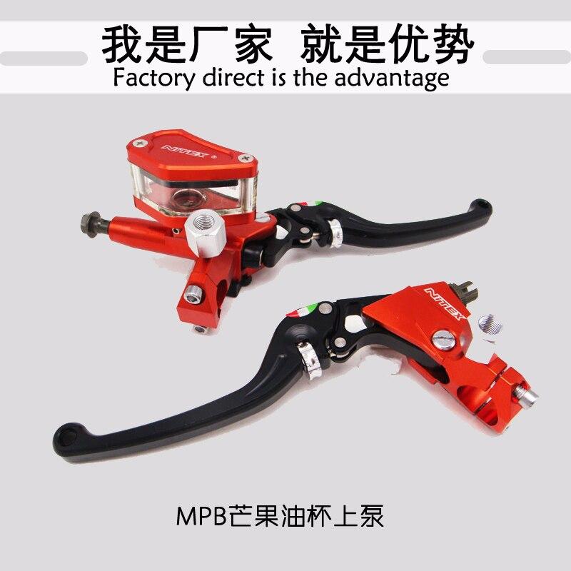 7/8 22 мм мотоцикл с ЧПУ гидравлический тормоз главный цилиндр & рычаг сцепления для стандартная ручка бар