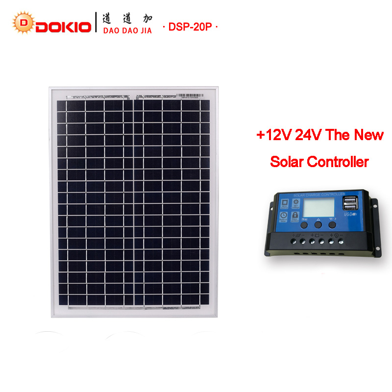 Dokio Brand 20W Solar Panel China 480x350x17mm Size 18V Solar Battery China Polycrystalline Silicon Paneles Solares dokio brand solar panel china 100w monocrystalline silicon 18v celulas solares silicio top quality solar battery solar charger