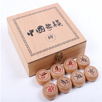 1 Set Wooden Chinese Chess With Wooden Box Packing XiangQi Game