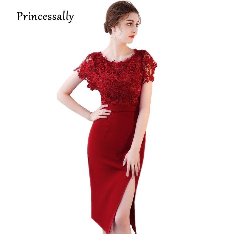 Короткие красные платья прямой