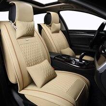 Кожаный чехол автокресла для Mazda 3/6/2 MX-5 CX-5 CX-7 серии автомобилей Стульчики Детские протектора автомобиля Подушка Авто Салонные аксессуары